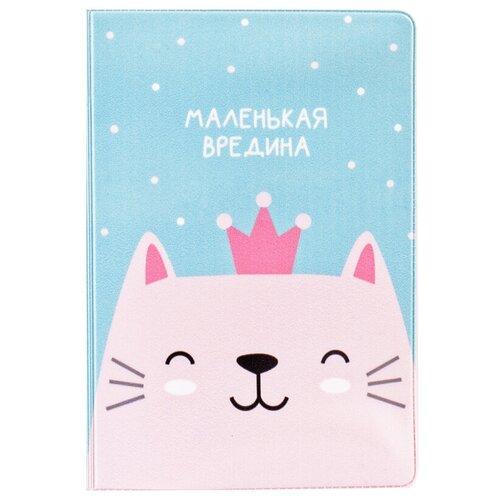 Обложка для паспорта MESHU Wicked princess, голубой