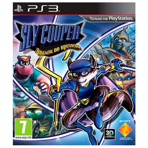 Игра для PlayStation 3 Sly Cooper: Прыжок во времени, полностью на русском языке