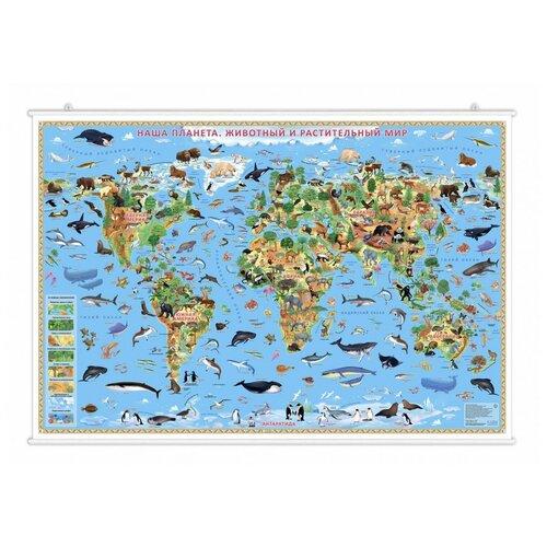 Купить ГеоДом Карта настенная на рейках Наша планета Животный и растительный мир (9785907093669), 101 × 69 см, Карты