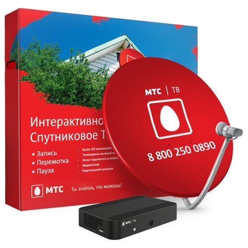 Комплект спутникового ТВ МТС Мульти-Регион