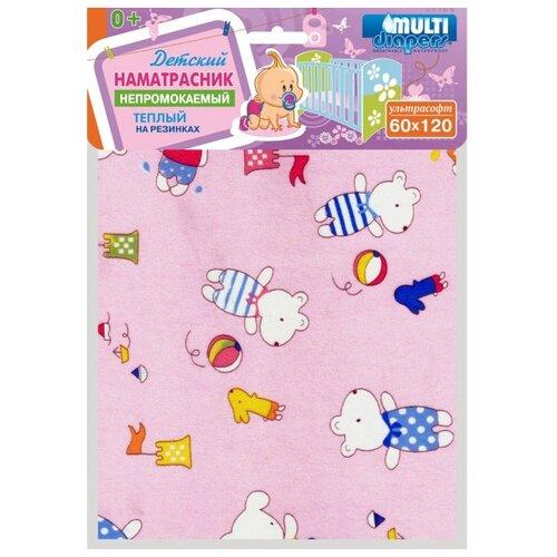 Наматрасник Multi Diapers теплый Мишки, непромокаемый, 60х120 см розовый наматрасник multi diapers непромокаемый из микрофибры с рисунком 60х120 см лисы