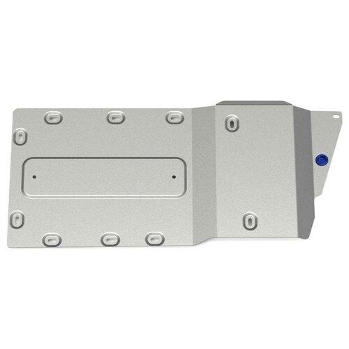 Защита коробки передач и раздаточной коробки RIVAL 333.0535.1 для BMW
