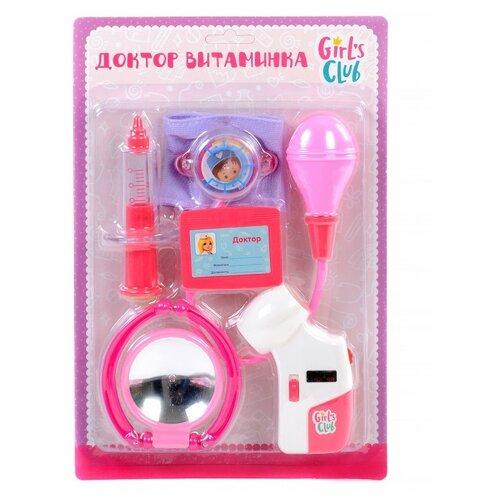 Купить Набор доктора Girl's Club Доктор Витаминка (IT100316), Играем в доктора
