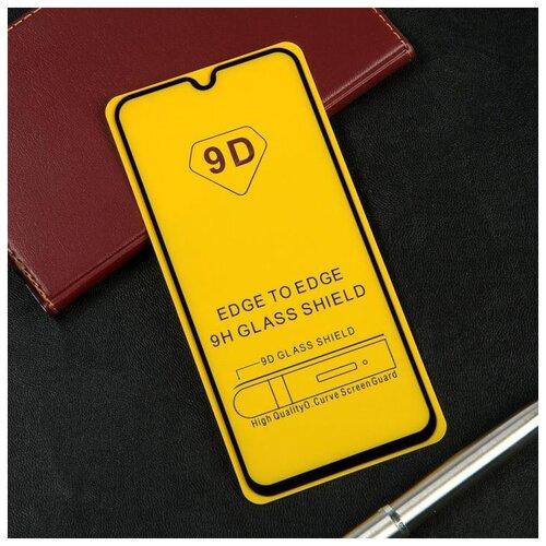 """Защитное стекло 9D LuazON для Samsung Galaxy A01 (5.7"""") полный клей 0.33 мм 5195330"""