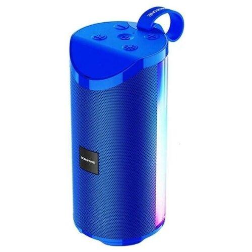 Портативная акустика Borofone BR5 Adventure, blue портативная акустика borofone br5 adventure black