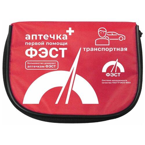 Аптечка автомобильная ФЭСТ транспортная №3 мягкий футляр 1556