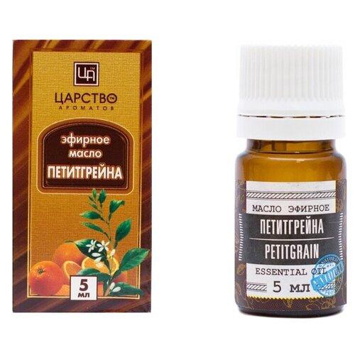 Царство ароматов эфирное масло Петитгрейн, 5 мл