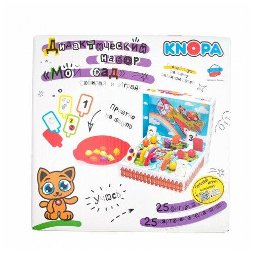 Фото - Игровой набор KNOPA Мой сад KNOPA развивающие игрушки knopa дидактический набор мой сад