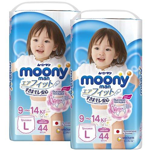 Купить Moony трусики Man для девочек L (9-14 кг), 88 шт., Подгузники