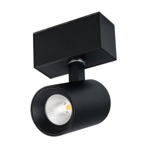 Трековый светильник-спот Arlight MAG-SPOT-45-R85-3W Warm3000 030655 спот arlight sp bed r90 3w warm3000 029634