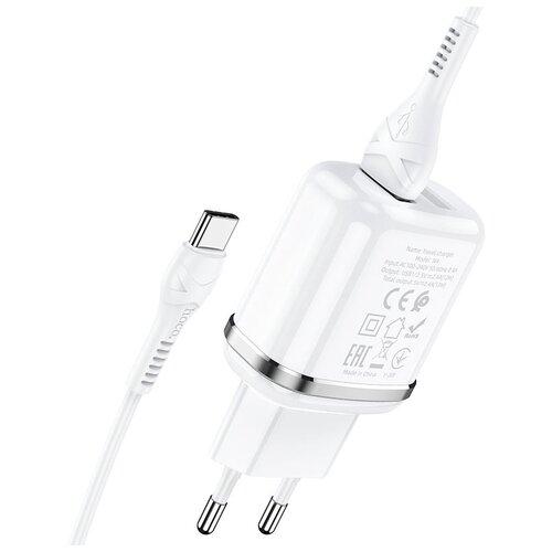 Фото - Сетевая зарядка Hoco N4 Aspiring + кабель USB Type-C, белый сетевая зарядка hoco c72a glorious кабель usb type c белый