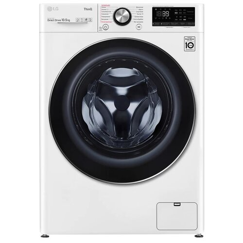 Стиральная машина LG AI DD TW4V9RW9W стиральная машина lg ai dd f4v5vs9b