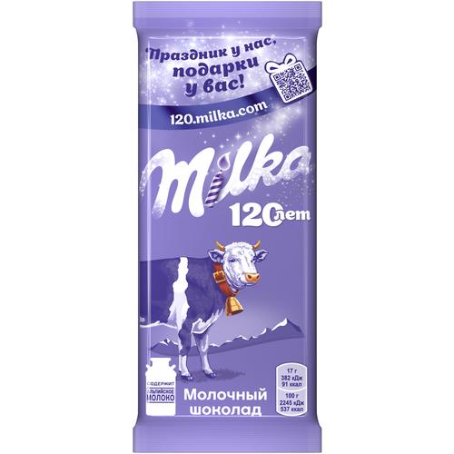 Mondelez International / Шоколад Milka молочный, 85 г