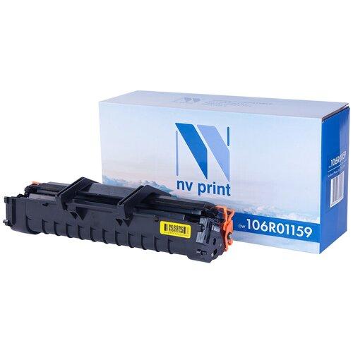 Фото - Картридж NV Print 106R01159 для Xerox, совместимый картридж nv print 006r01518 для xerox совместимый