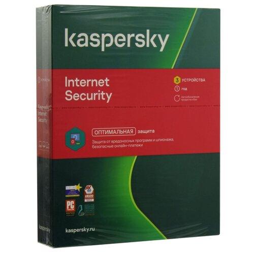 Kaspersky Internet Security, коробочная версия, русский, устройств: 3, срок действия: 12 мес.