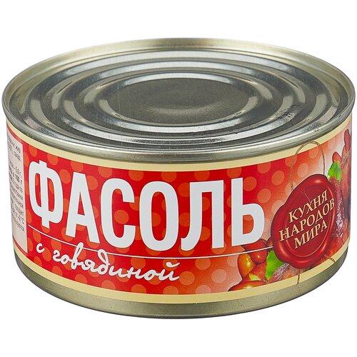 Фото - Рузком Фасоль с говядиной 325 г плов рузком узбекский с говядиной 325 г