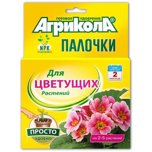 Фото - Удобрение Агрикола палочки для цветущих растений, 0.02 кг микроудобрение агрикола аква для цветущих растений флакон250мл 04 442