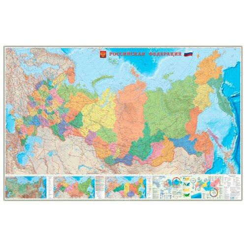 ГеоДом Карта Российской Федерации политико-административная Субъекты Федерации (4607177452517/9785907093126), 230 × 150 см недорого