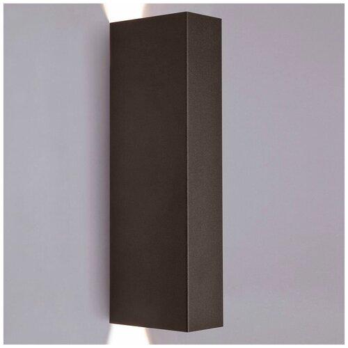 Настенный светильник Nowodvorski Malmo 9705, 70 Вт недорого