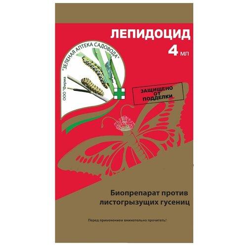 Зеленая Аптека Садовода Микробиологическая защита Лепидоцид, 4 мл