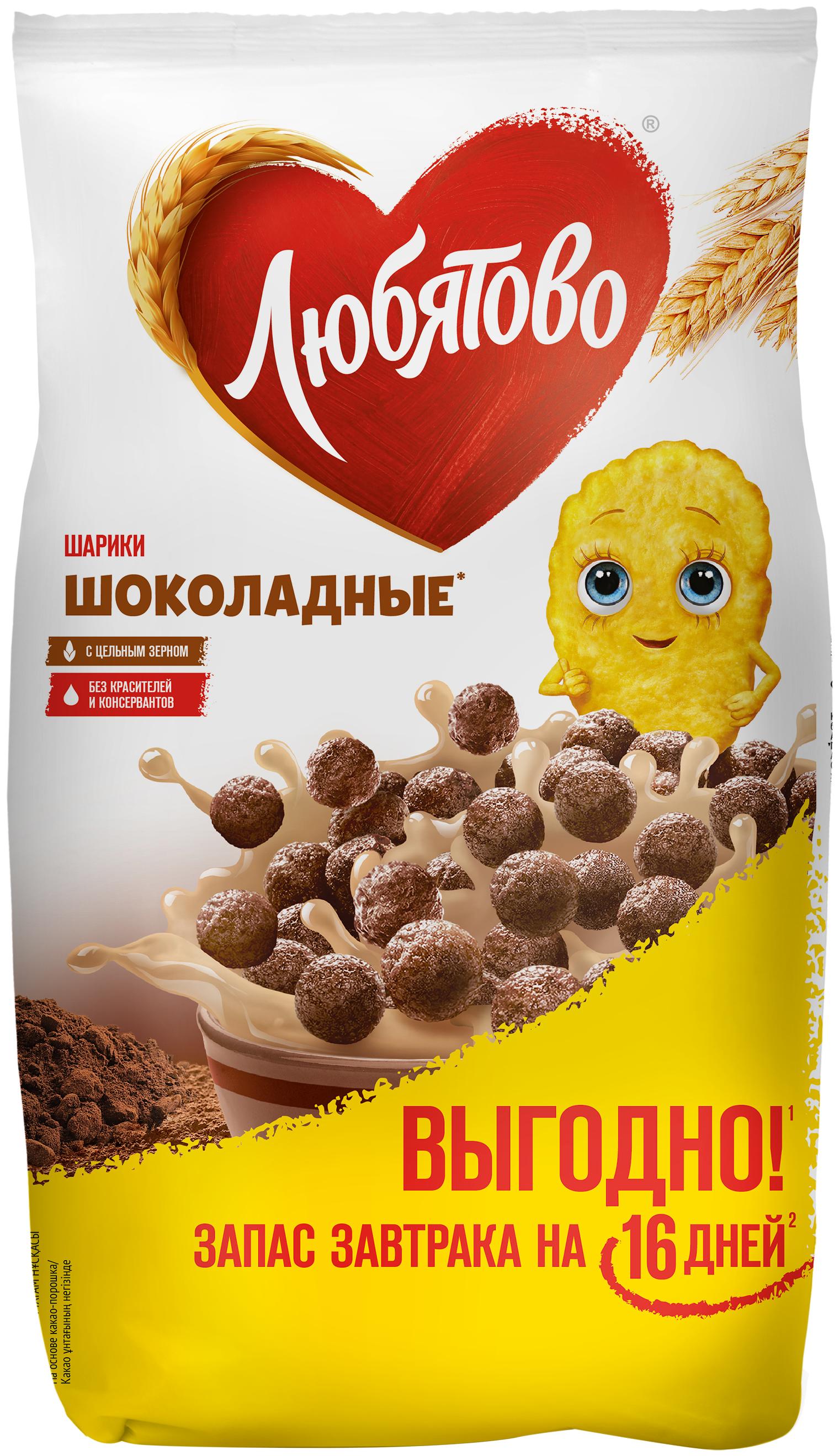 Купить Готовый завтрак Любятово Шарики шоколадные, пакет, 500 г по низкой цене с доставкой из Яндекс.Маркета