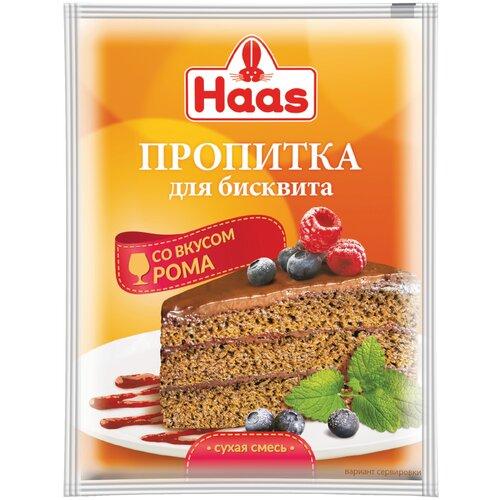 Haas Пропитка для бисквита со вкусом рома 80 г