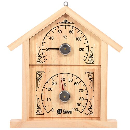 Термометр Банные штучки 18023 светлое дерево