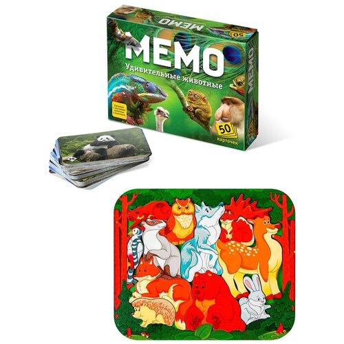 Купить Игровой набор: Мемо Удивительные животные + Зоопазл Лесные жители Нескучные игры, Настольные игры