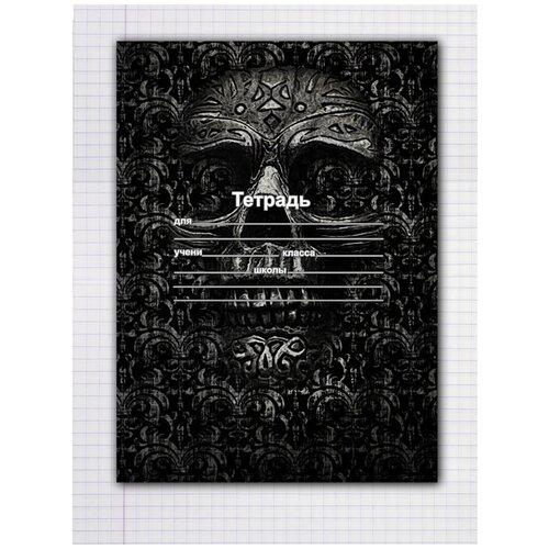 Купить Набор тетрадей 5 штук, 12 листов в клетку с рисунком Black Skull череп, Drabs, Тетради