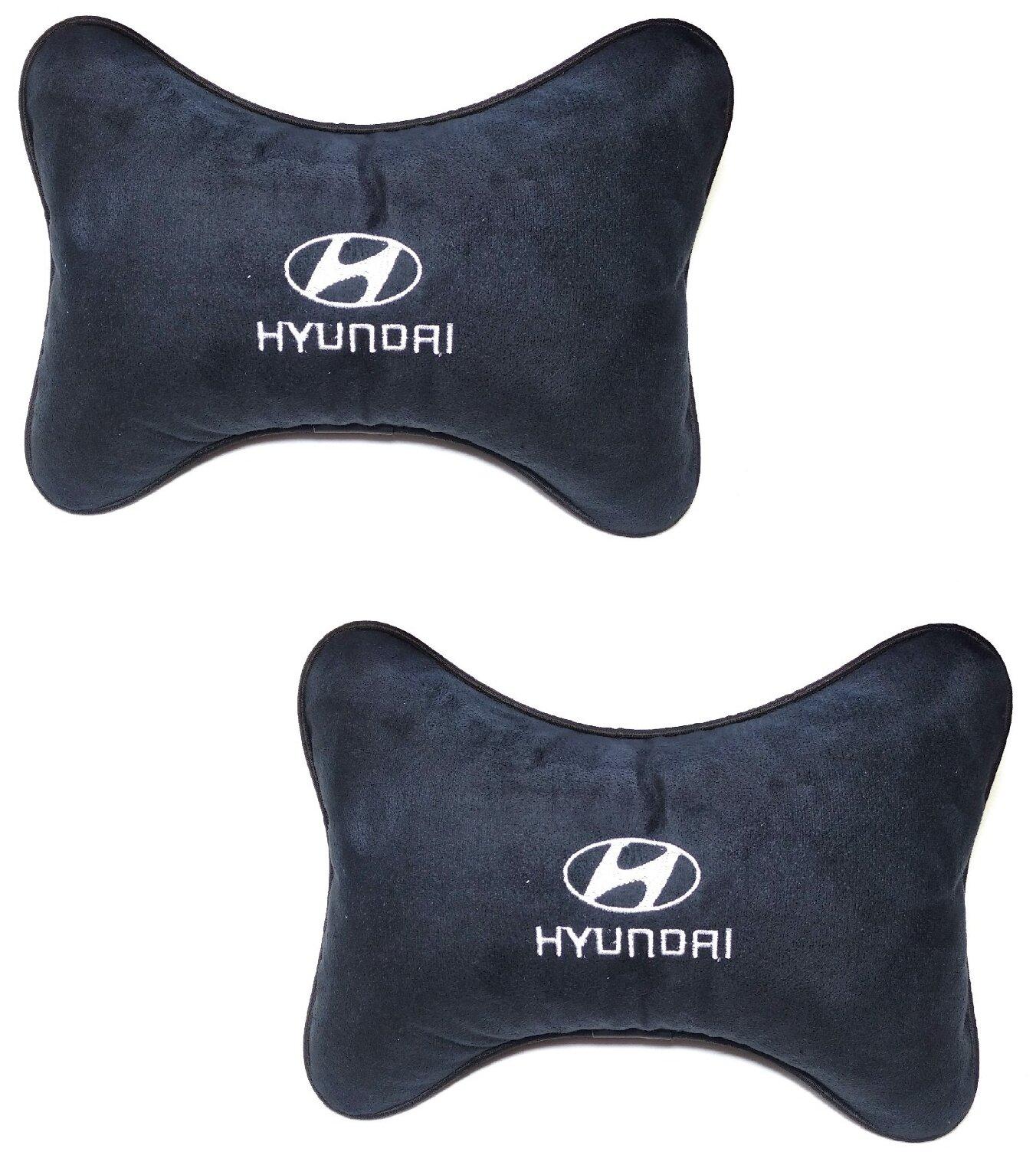 Автомобильная подушка на подголовник Auto Premium HYUNDAI