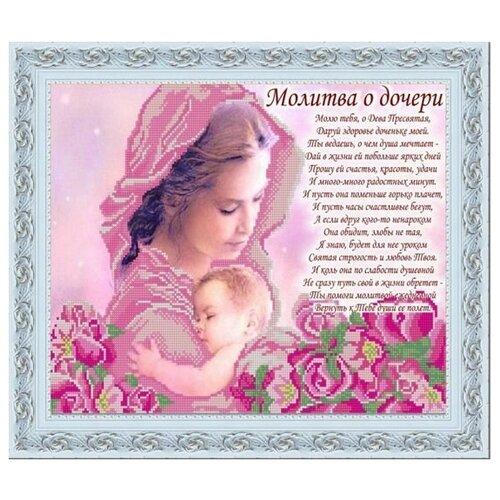 Купить Рисунок на ткани «Конёк» 9784 Молитва о дочери, 29х39 см, Наборы для вышивания