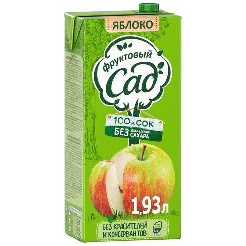 Сок Фруктовый сад Яблоко осветленное, с крышкой, без сахара, 1.93 л