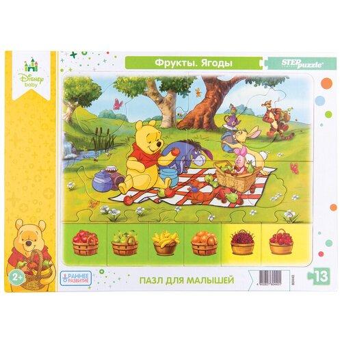Рамка-вкладыш Step puzzle Disney Фрукты Ягоды (80440), 13 дет.