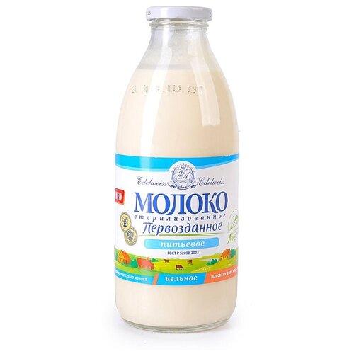Молоко Edelweiss Первозданное стерилизованное 4.3%, 0.75 л