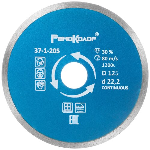 Фото - Диск алмазный отрезной РемоКолор 37-1-205, 125 мм 1 шт. диск алмазный отрезной tundra 1857756 125 мм 1 шт