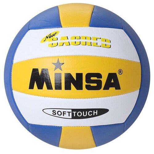 Мяч волейбольный MINSA размер 5, 250 гр, 18 панелей, PVC, машин.сшивка 735913