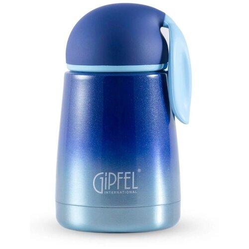 Классический термос GIPFEL Lepre, 0.3 л синий градиент