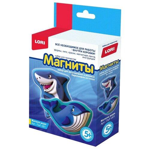 LORI Магниты - Жители моря (Пз/Г-001)