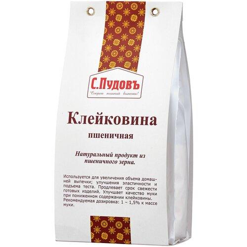 С.Пудовъ Клейковина пшеничная 250 г