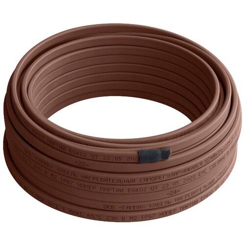 Саморегулирующийся нагревательный кабель для обогрева труб водостоков и кровли IndAstro Lite 21 Вт. длина