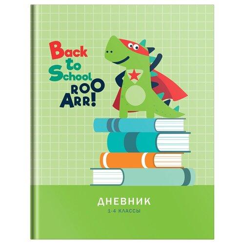 ArtSpace Дневник Dino super hero зелeный