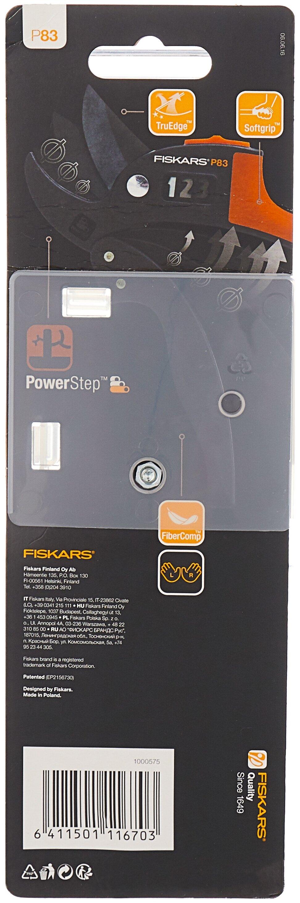 Секатор FISKARS PowerStep P83