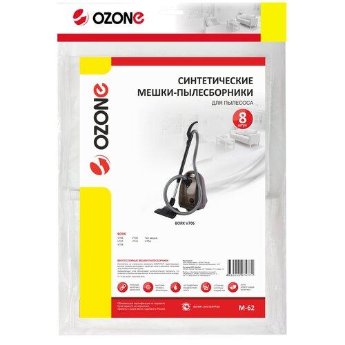 Синтетические мешки-пылесборники Ozone M-62 для пылесоса BORK, 8 шт