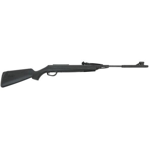 Пневматическая винтовка Baikal МР-512С-06, черный недорого