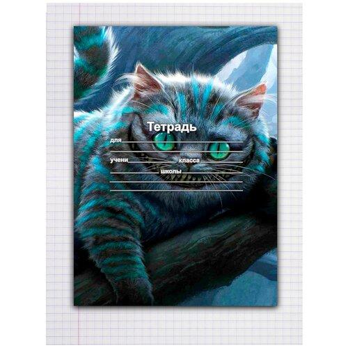 Купить Набор тетрадей 5 штук, 12 листов в клетку с рисунком Чеширский кот, Drabs, Тетради