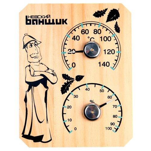 настой ароматизирующий для сауны невский банщик мята и мелисса 100мл Метеостанция Невский банщик Б-1156 дерево