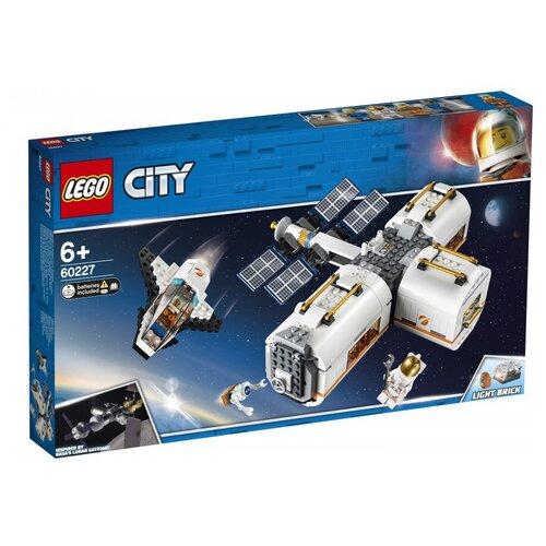 Конструктор LEGO City 60227 Лунная космическая станция lego city лунная космическая станция 60227