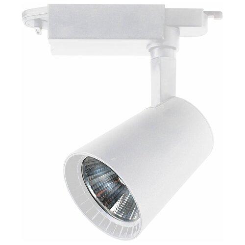Трековый светильник-спот Kink light 6484-2,01