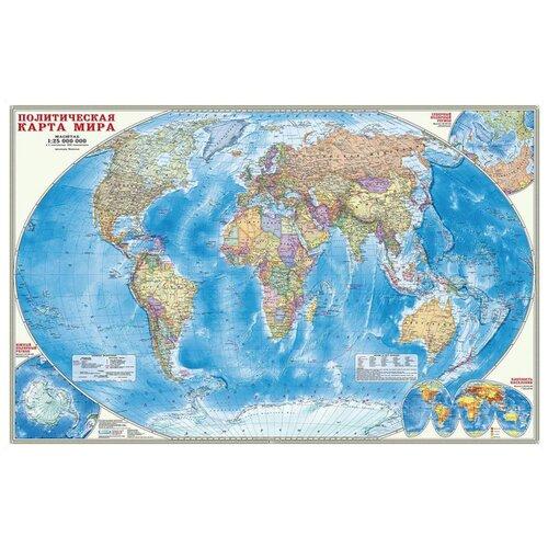 ГеоДом Карта Мира политическая (4607177450643), 124 × 80 см геодом карта настенная геодом российская федерация инфографика