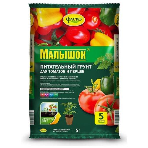 Фото - Грунт ФАСКО Малышок для томатов и перцев 5 л. грунт veltorf premium для томатов и перцев 10 л